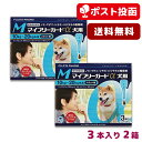 【A】【最大350円OFFクーポン】【送料無料】マイフリーガードα犬用 M 10-20kg用 3本入 2箱セット【動物用医薬品】【5…