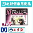 【動物用医薬品】マイフリーガード犬用XL(40〜60kg)4.02ml×6個ピペット