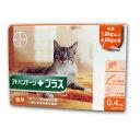 【動物用医薬品】アドバンテージ プラス 猫用 1.6-4kg用 0.4ml×3