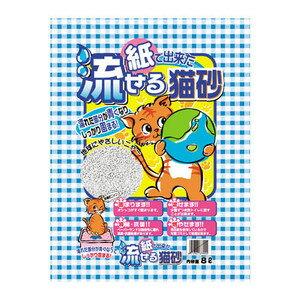 ヒノキ 紙で出来た流せる猫砂 8L【あす楽_土曜日営業】
