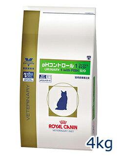 【C】ロイヤルカナン猫用 phコントロール1フィッシュテイスト 4kg