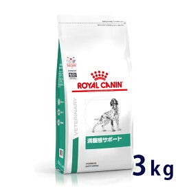 【C】【5%OFFクーポン対象商品】ロイヤルカナン犬用 満腹感サポート 3kg【11/25(水)0:00〜23:59】