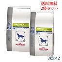 【C】ロイヤルカナン 犬用 満腹感サポート スペシャル 3kg(2袋セット)