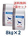 ロイヤルカナン 犬用 低分子プロテイン 8kg 2袋セット