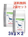 ロイヤルカナン犬用 pHコントロールライト 3kg(2袋セット)【あす楽_土曜日営業】