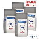 【C】ロイヤルカナン 犬用 アミノペプチドフォーミュラ 3kg 4袋セット