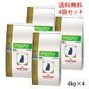 【最大350円OFFクーポン】ロイヤルカナン 猫用 pHコントロール2 4kg 4袋セット【7/21(金)10:00〜7/28(金)9:59】