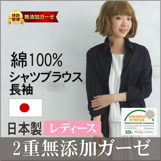 """*2 piece of long sleeve alignment /2 重 gauze dark navy off-white skin care ★ refreshing niceness! I inquire into a judo or gentle row of pine trees original sweat perspiration fast-dry circle, and """"Japan is made"""" by OK"""