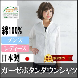 Product made in additive-free gauze comfort preeminence perceptiveness skin atopy allergy row of pine trees Japan button-down collar of the row of pine trees which is kind to genuine gauze two folds button-down shirt / long sleeves men gap Dis cotton 100