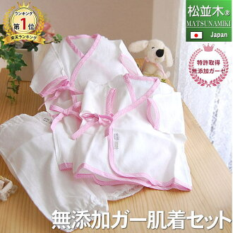 It is circle washing OK skin roughness heat rash measures sweat perspiration & fast-dry fs3gm in allergy to 100% of cotton which are kind to skin two pieces of three points of additive-free gauze stack baby pants length underwear top and bottom set *