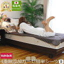 楽天1位 松並木 本物のガーゼ 簡単シーツ ダブル140×210cm 4角ゴムパッドシーツ 日本製「カラー4色」綿100% 松並木の…