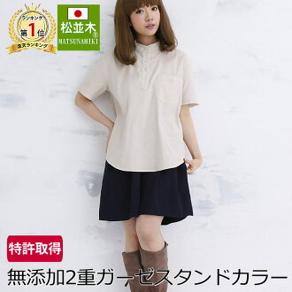 Two pieces of refreshing gauze stack short sleeves half-opening stand collar shirt off-white fs3gm