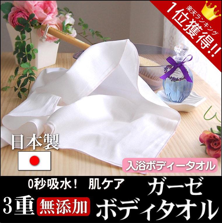 Nuddy Cotton ボディタオル 日本製 コットン100% 入浴ボディータオル ガーゼタオル 無添加 綿