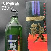 山本本家松の友大吟醸酒一献720ML