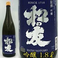 山本本家松の友限撰大吟醸酒1.8L