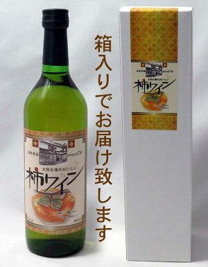 山本本家果実酒柿ワイン720ML