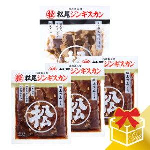《松尾ジンギスカン公式》特上ラム&ステーキギフトセット 冷凍 [ジンギスカン ギフト][お中元][お歳暮]
