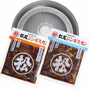 《松尾ジンギスカン公式》送料無料!【簡易鍋付】おためしセットA(マトン二種) 冷凍 [ジンギスカン セット]