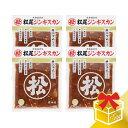 【松尾ジンギスカン公式】味付特上ラム(400g×4)ギフトセット 冷凍(ギフト ジンギスカン セット 羊肉 バーベキュー 肉…