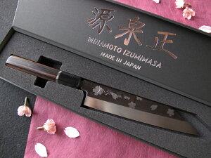 源泉正[IZUMIMASA]桜花鏡面SAVIN(サビン)V-10YAMATO6寸(180mm)/朴八角柄【楽ギフ_名入れ】