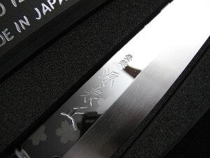 源泉正/桜花鏡面SAVIN(サビン)V-10YAMATO6寸(180mm)