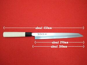 源泉正[IZUMIMASA]白鋼本霞切付柳包丁尺寸(300mm)