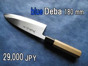 源泉正[IZUMIMASA]青鋼本霞出刃包丁180mm