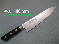 【いつでも値引き&送料無料】源泉正[IZUMIMASA]牛刀180mm