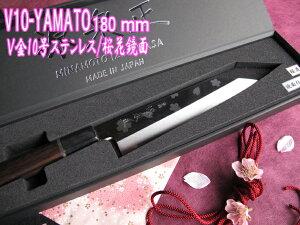 桜花鏡面SAVIN(サビン)V-10YAMATO6寸(180mm)
