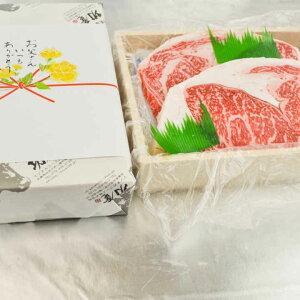 ポイント5倍 志方牛ロース ステーキ用肉2枚入り 400g 送料無料 父の日ギフト 誕生日祝い 内祝い 結婚祝い お取り寄せ牛肉 熨斗対応 プレゼント 牛肉