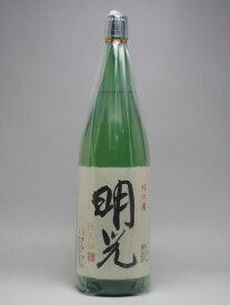黒牛蔵元 名手酒造店 明光(めいこう)純米酒 1800ml【日本酒】【純米酒】【和歌山県】