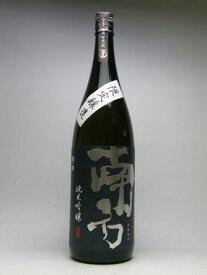 世界一統 南方 純米吟醸 1800ml【日本酒】【純米吟醸酒】【和歌山県】【最高金賞】