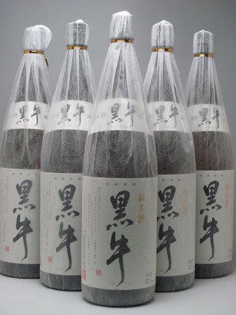 名手酒造店 黒牛 純米酒(5本)&明光 純米酒(1本)1800ml×6本セット【送料無料】【同梱不可】【日本酒】【純米酒】【和歌山県】