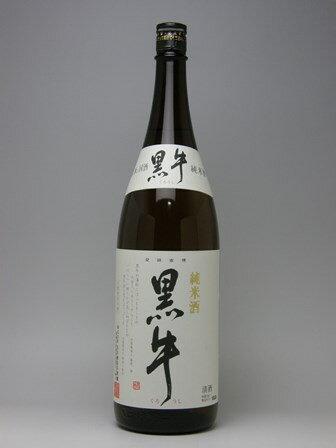 名手酒造店 黒牛 純米酒 1800ml【日本酒】【純米酒】【和歌山県】