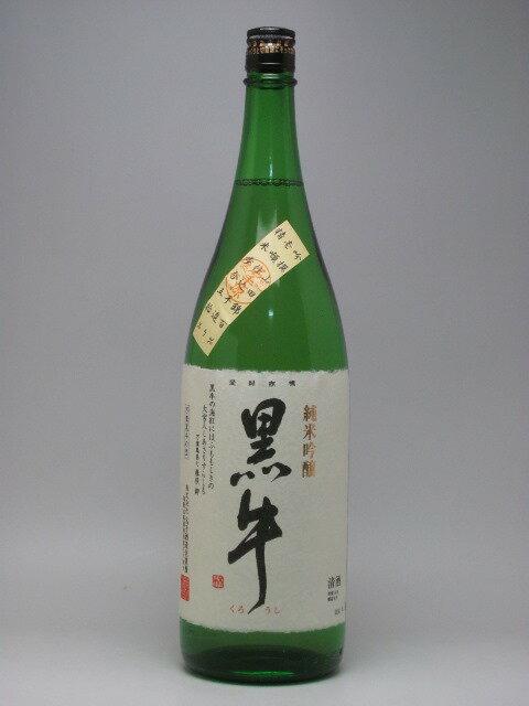 名手酒造店 黒牛 純米吟醸酒 1800ml【日本酒】【純米吟醸酒】【和歌山県】