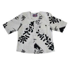 こいくち 子供 鯉口シャツ 太字 ねぶた ハネト 跳人 ゆかた ねぶた浴衣柄サイズ:JS・JM・JL・JLL素材:綿100%従来の鯉口シャツとは違い立体的に縫製をし、特に首回りやアームホールの着心地にこだわりました