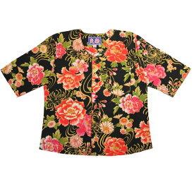 こいくち 子供 鯉口シャツ 牡丹黒サイズ:JS・JM・JL・JLL素材:綿100%従来の鯉口シャツとは違い立体的に縫製をし、特に首回りやアームホールの着心地にこだわりました