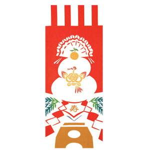 注染手ぬぐい(単品)日本製柄:祝い鏡餅サイズ:約36cm×90cm≪kenema 気音間 けねま てぬぐい 手拭 鏡もち 紅白 正月 小判 新年 一月 1月 寿 鶴 壁掛け タペストリー≫