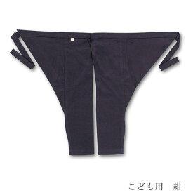 江戸一 子供用 股引紺サイズ:7号素材:綿100%