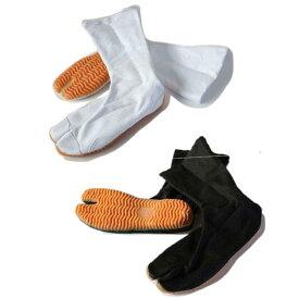 大人 祭たび クッション入 白・黒 12枚コハゼ 23cm 23.5cm 24cm 24.5cm 25cm 25.5cm たび 足袋 地下足袋 祭足袋 12枚鞐 こはぜ色:白、黒踵から履き口までの長さ:各サイズ共通30cm<地下足袋靴下付き>