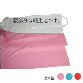 おこし 大 《大きいサイズ》全3色サイズ:裾周り 約177cm丈98cm適応ウエストサイズ:約130cm色:ピンク 青 赤素材:ポリエステル100%・腰布:綿100%