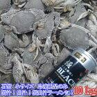 石蟹小サイズイシガニスープ用10kg冷凍発送のみ!出汁用や、蟹汁用にどうぞ!目安:約240杯