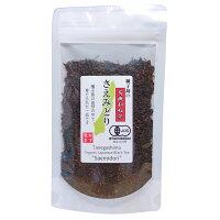 種子島の有機和紅茶『さえみどり』60g松下製茶