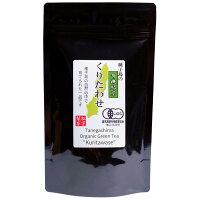 種子島の有機緑茶『くりたわせ』茶葉(リーフ)100g松下製茶