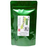 種子島の有機緑茶『さえみどり』100g松下製茶