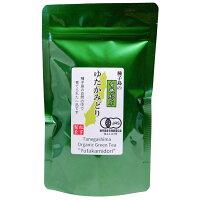 種子島の有機緑茶『ゆたかみどり』茶葉(リーフ)100g松下製茶