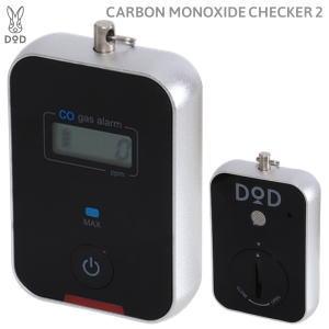 送料無料 ドッペルギャンガーアウトドア キャンプ用一酸化炭素チェッカー2 CG1-559 DOPPELGANGER OUTDOOR