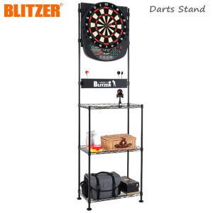 メーカー直送 BLITZER ブリッツァー ダーツスタンド BSD21-BK ブラック 自立式 送料無料