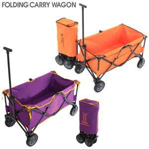送料無料 キャリー ワゴン DOD フォールディングキャリーワゴン C2-46 オレンジ C2-97 パープル ディーオーディー