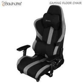 メーカー直送 Bauhutte ゲーミング座椅子 プロシリーズ LOC-950RR-BK ブラック バウヒュッテ 送料無料